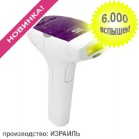 Фотоэпилятор Silk'n Flash&Go LUX XL5